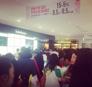 The duty free floor in Lotte Department store (there is also a Lotte Hotel, a Lotte amusement park, etc. Lotte everything). This. Place. Was. Packed. I lasted less than 5 minutes.